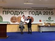 越南THTrueMilk集团产品在2015年莫斯科国际食品展获金奖