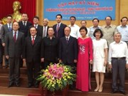 越中友好协会河内市分会举行成立20周年纪念仪式