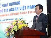 越南东盟门户网站正式开通
