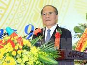国会主席阮生雄:努力做好民族工作造福各民族同胞