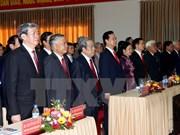 阮晋勇总理出席越南共产党广治省第十六次代表大会