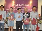 2015年越南美术奖颁奖仪式在河内举行
