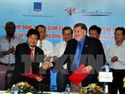 榕桔炼油厂升级扩建项目的监理咨询合同获签