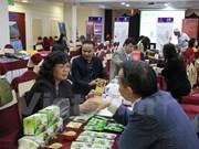 河内—莫斯科投资贸易旅游促进研讨会在莫斯科举行