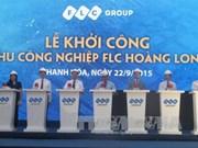 越南清化省黄龙FLC工业区正式动工兴建