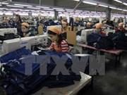 越南中小型企业融资仍较困难