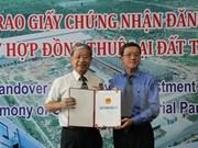 中国台湾企业在同奈省投资兴建内外胎生产厂