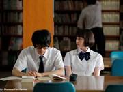 日本电影联欢会将在越南举行