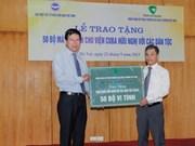 越南向古巴与各民族友好协会赠送50台电脑