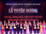 越南全国70名优秀年轻干部员工获表彰
