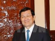 越南为全球目标做出积极贡献