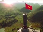 """越南外交部制作的""""越南欢迎你""""视频正式上线"""