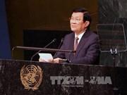 越南将为2030年可持续发展议程做出积极且负有责任的贡献