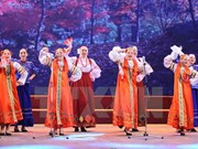 """""""感知俄罗斯""""——俄罗斯文化节在河内开幕"""