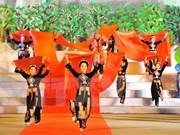 第五届全国岱傣侬三族天曲和天琴艺术节圆满落幕
