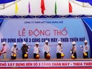 越南承天顺化省出资逾80亿越盾兴建真云港三号码头