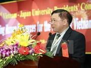 越南与日本举行第三次大学校长会议