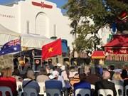 越南参加2015年西澳大利亚农业博览会