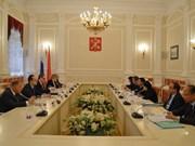 越俄举行第八次年度战略对话会