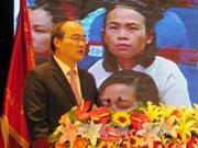 阮善仁同志出席岘港市爱国竞赛大会