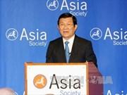 张晋创主席出席越美关系政策对话