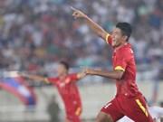 2016年亚洲U19青年足球锦标赛:越南U19队以3比1击败香港U19队