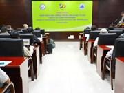 越南岘港市同美国加强贸易投资合作