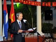 越南驻古巴大使:张晋创主席访问古巴有助于巩固两国传统友谊