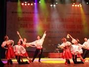 2015年越南国家旅游年:俄罗斯艺术团在清化省演出