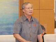 第二届柬老越国防与安全委员会会议在老挝举行