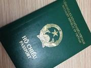 越南为旅外越侨实施免签证政策
