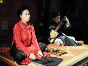 越南优秀艺术家黎氏白云:毕生致力于筹歌保护