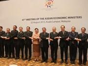 东南亚地区逐步成为世界工厂
