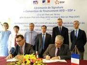 法国协助越南实施电网建设投资优化