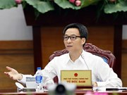 武德儋副总理:要制定优惠政策鼓励信息技术产业加速发展