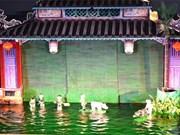 会安市向游客推出民间水上木偶戏表演节目