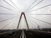 越南使用日本国际协力机构贷款资金投资兴建25座大桥