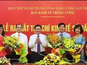 越共中央经济部《经济杂志》正式创刊发行