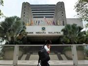 东南亚地区经济增速放缓