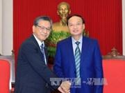中央组织部部长苏辉若会见日本驻越大使深田博史
