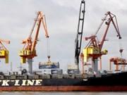 越南在全球竞争力报告提升13位
