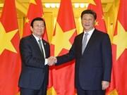 越南领导人致电祝贺中华人民共和国国庆节