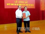 越南政府副总理阮春福同西北事务指委会举行工作会议
