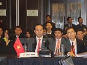 公安部长陈大光出席第七届东盟与中日韩打击跨国犯罪部长级会议