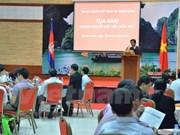 旅居柬埔寨越侨举行2015年企业座谈会