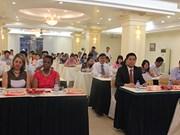 越南与南非加大贸易投资及旅游促进力度