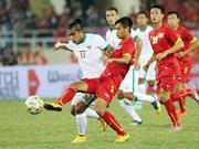FIFA最新排名:越南上升3位居世界第149位