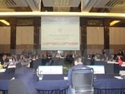 东盟与日本加强合作 共同打击网络恐怖主义及网络犯罪