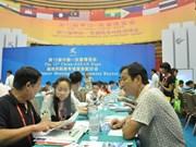 企业界是推动越中经贸关系发展的主要动力