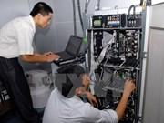 2017年初越南各大移动运营商将实现携号转网